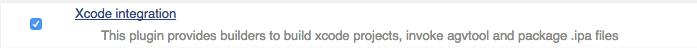 Zymr Xcode